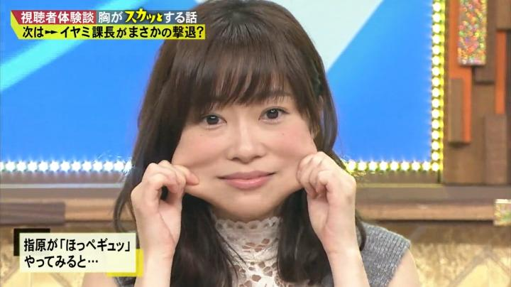 HKT48の指原梨乃が可愛い『ほっぺギュ!』を披露!1回目3