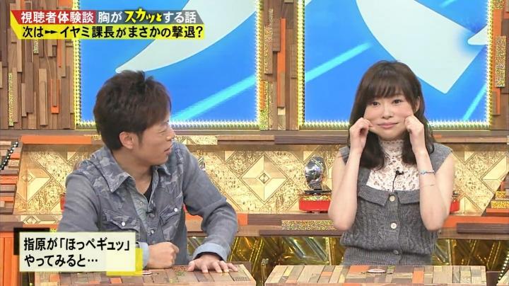 HKT48の指原梨乃が可愛い『ほっぺギュ!』を披露!1回目2