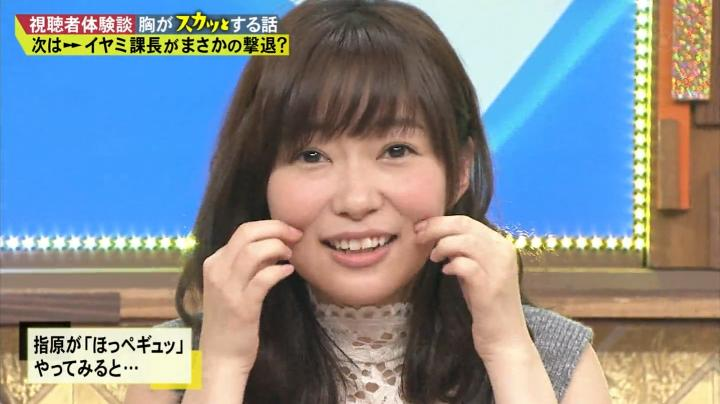 HKT48の指原梨乃が可愛い『ほっぺギュ!』を披露!2回目1