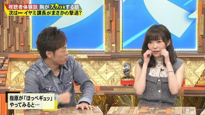 HKT48の指原梨乃が可愛い『ほっぺギュ!』を披露!1回目1