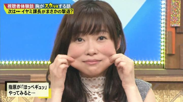 HKT48の指原梨乃が可愛い『ほっぺギュ!』を披露!2回目2