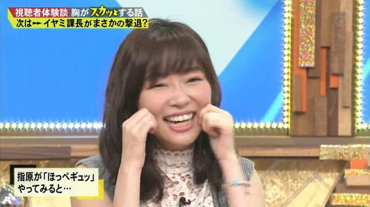 HKT48の指原梨乃が可愛い『ほっぺギュ!』を披露!3回目1