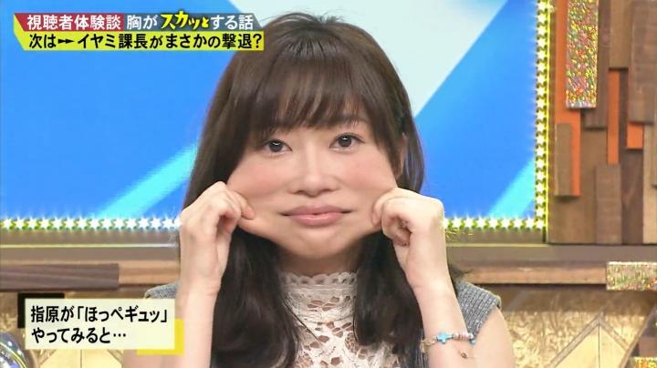 HKT48の指原梨乃が可愛い『ほっぺギュ!』を披露!3回目3