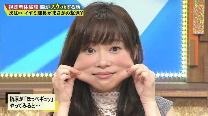 HKT48の指原梨乃が可愛い『ほっぺギュ!』を披露!2回目3