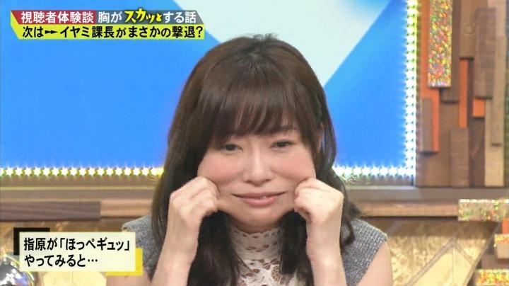 HKT48の指原梨乃が可愛い『ほっぺギュ!』を披露!3回目2