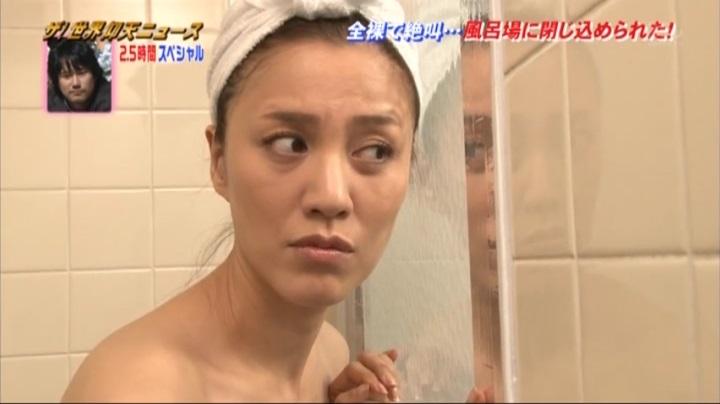 遼河はるひ【ザ!世界仰天ニュース】実家の風呂で、お宝(?)入浴シーンを披露!