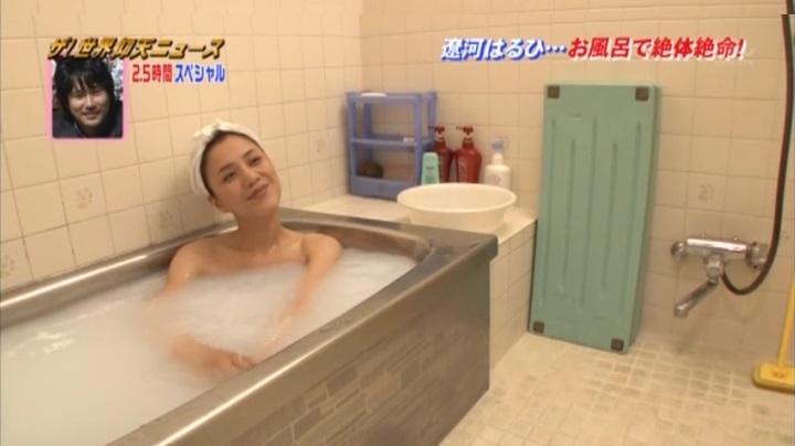 遼河はるひ【ザ!世界仰天ニュース】お宝入浴シーン、入浴1