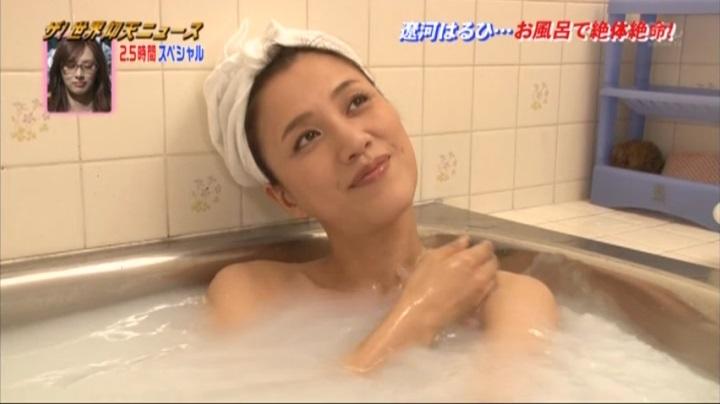 遼河はるひ【ザ!世界仰天ニュース】お宝入浴シーン、入浴2