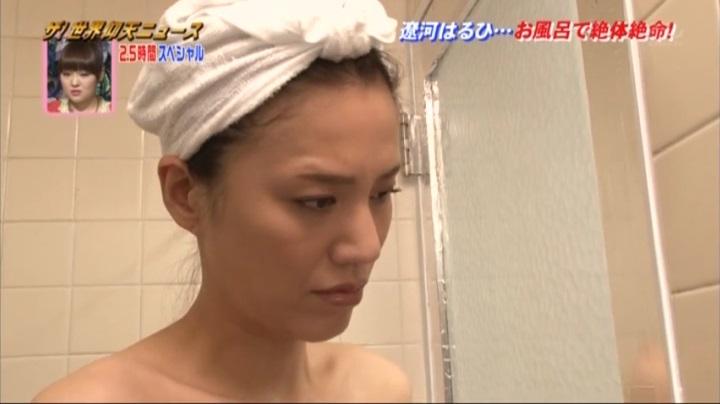 遼河はるひ【ザ!世界仰天ニュース】お宝入浴シーン、入浴5