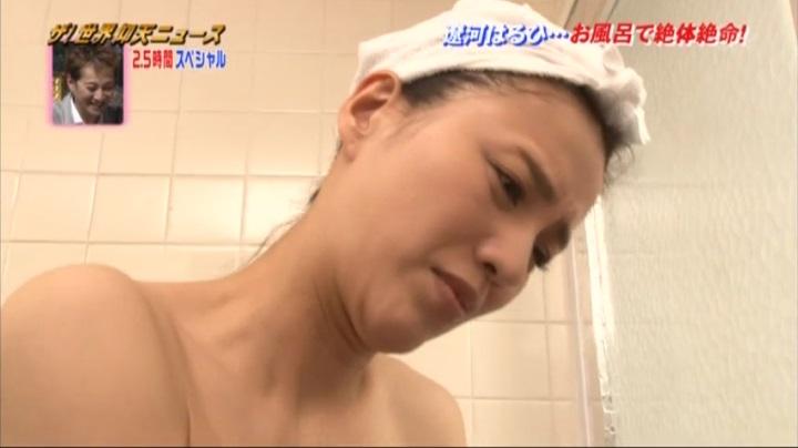 遼河はるひ【ザ!世界仰天ニュース】お宝入浴シーン、入浴10
