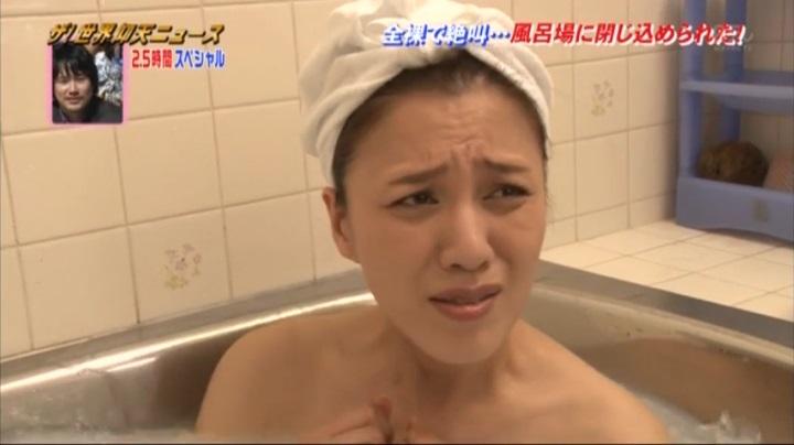 遼河はるひ【ザ!世界仰天ニュース】お宝入浴シーン、入浴13