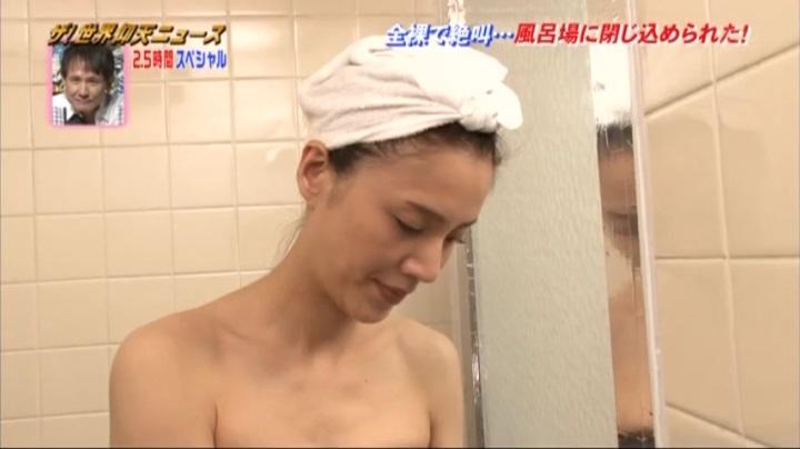 遼河はるひ【ザ!世界仰天ニュース】お宝入浴シーン、入浴15