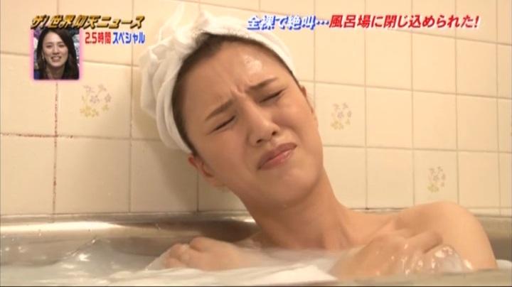 遼河はるひ【ザ!世界仰天ニュース】お宝入浴シーン、入浴17