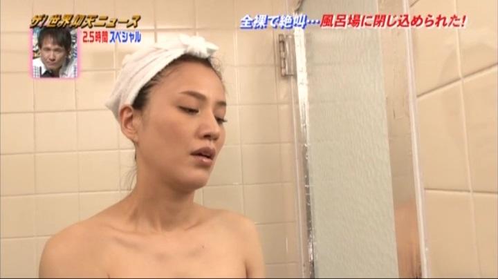 遼河はるひ【ザ!世界仰天ニュース】お宝入浴シーン、入浴16
