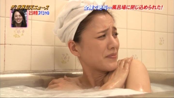 遼河はるひ【ザ!世界仰天ニュース】お宝入浴シーン、入浴18