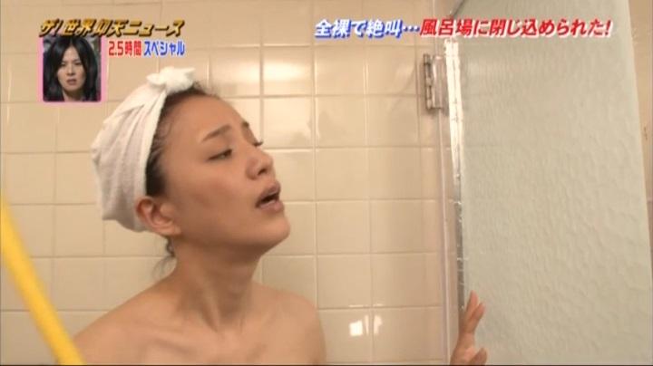 遼河はるひ【ザ!世界仰天ニュース】お宝入浴シーン、入浴22