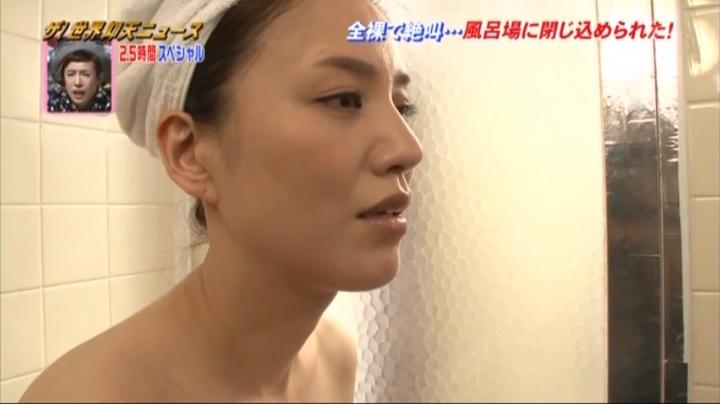 遼河はるひ【ザ!世界仰天ニュース】お宝入浴シーン、入浴24