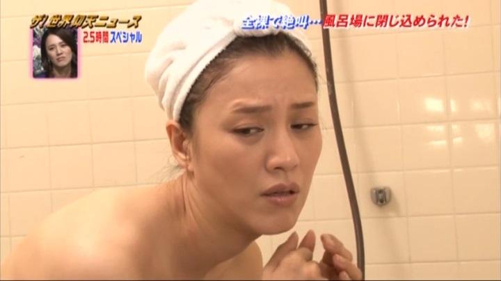 遼河はるひ【ザ!世界仰天ニュース】お宝入浴シーン、入浴21