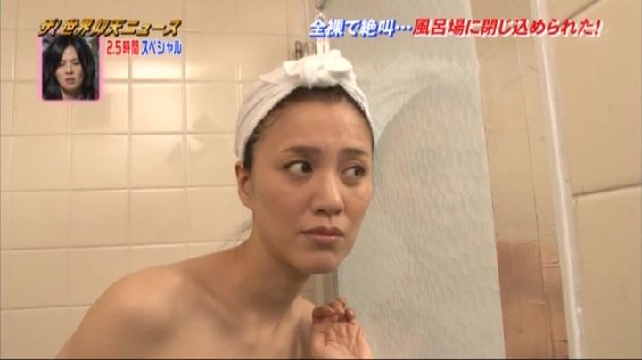 遼河はるひ【ザ!世界仰天ニュース】お宝入浴シーン、入浴23