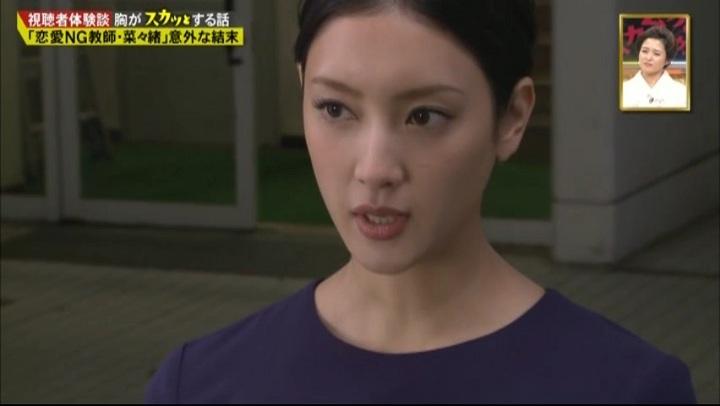 【サイレーン】橘カラ(菜々緒)悪徳教師役で登場…って、えっ?!