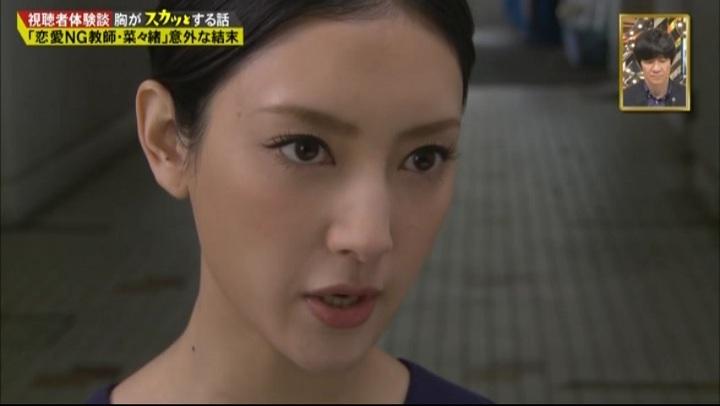 【サイレーン】橘カラ(菜々緒)悪徳教師役で登場…退学に為らないだけ感謝しなさい