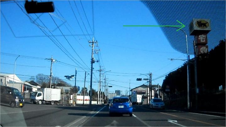 すき家犢橋店横の一時停止違反取締り、ヤマト運輸の信号