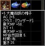 160130-17.jpg