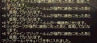 160307-01.jpg