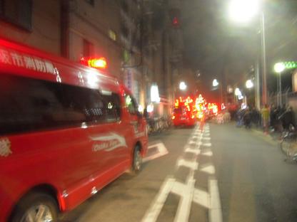 1 消防車がどんどん集まってきます