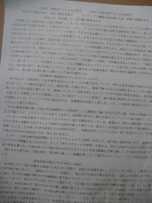 「日本会議」の資料