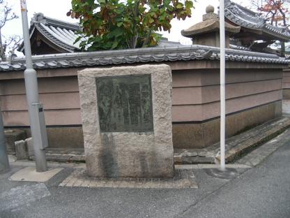 2 熊野街道の道標