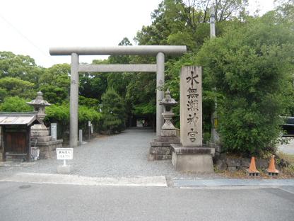 3 水無瀬神宮