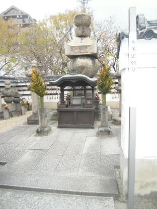9 「酒封じ」本多出雲守(ほんだいずものかみ)の墓