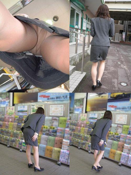 【画像】街中でOLさん達のスカートを逆さ撮り盗撮! 44枚 No.34