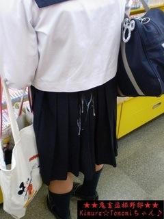 女子高生のおふざけ画像がエロ過ぎてシコれる件www 37枚 No.4
