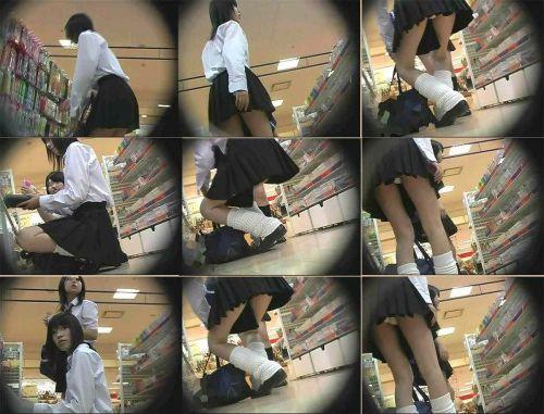 【盗撮画像】階段にいるJKって簡単にパンチラが見えちゃうんだぜwww 38枚 No.22