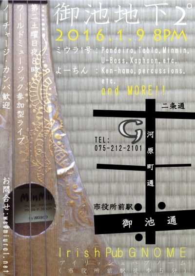 OikeChika2do_1.jpg