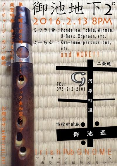 OikeChika2do_2.jpg