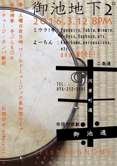 OikeChika2do_3.jpg