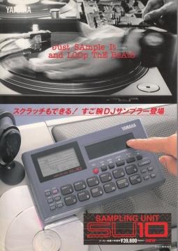 dj_escl_02.jpg