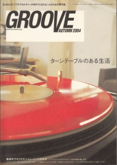 groove_new_issue_001_2015121122252315d.jpg