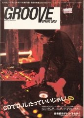groove_new_issue_003.jpg