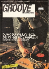 groove_new_issue_004.jpg