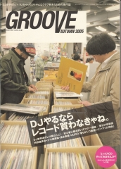 groove_new_issue_005.jpg