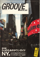 groove_new_issue_006.jpg