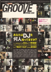 groove_new_issue_007.jpg