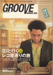 groove_new_issue_008.jpg