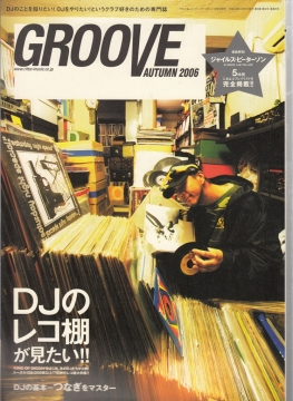 groove_new_issue_009.jpg
