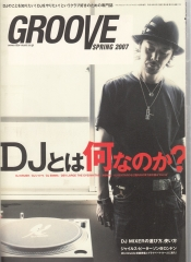 groove_new_issue_011.jpg