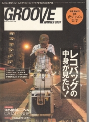 groove_new_issue_012.jpg